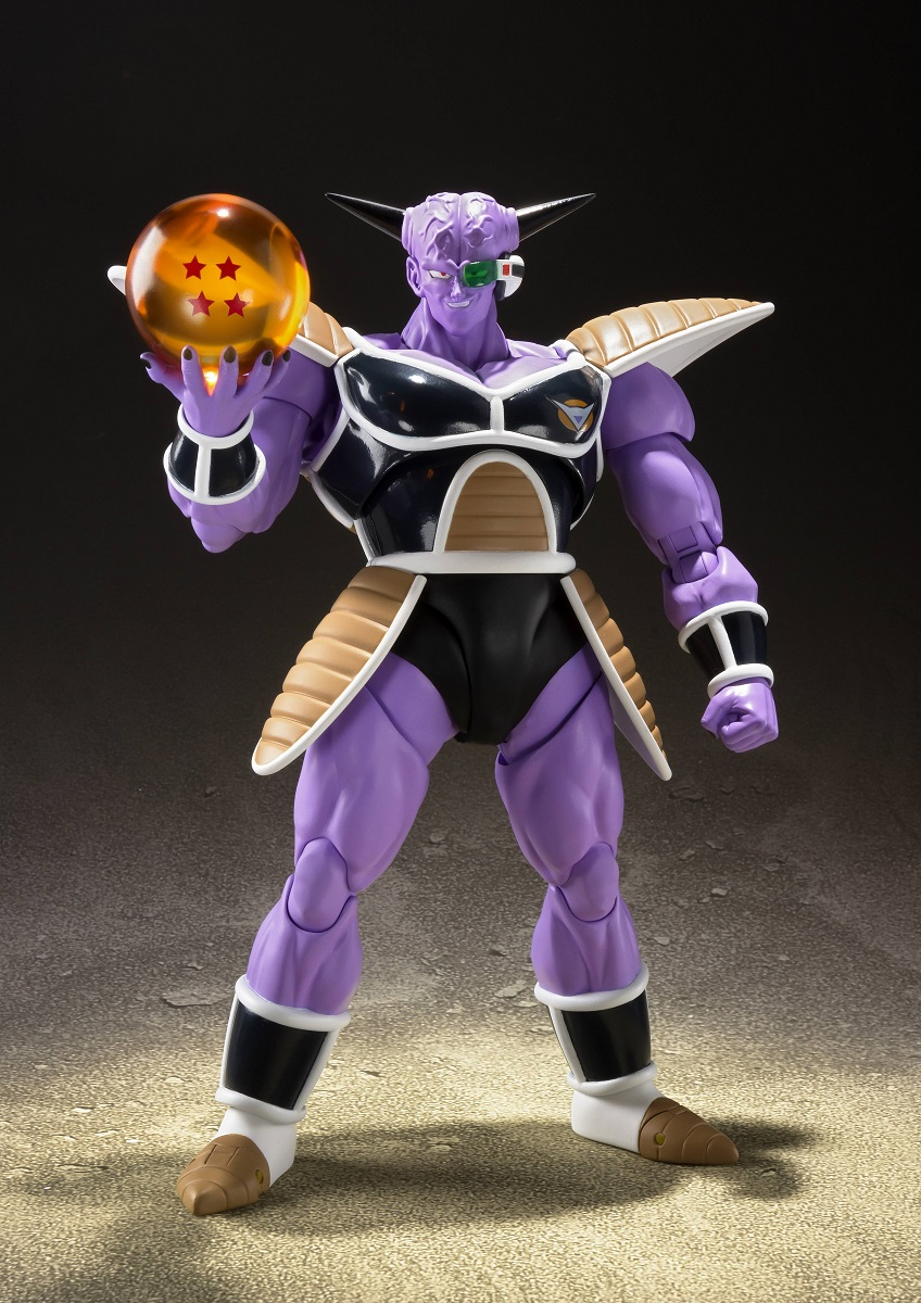 Captain Ginyu Dragon Ball Figure