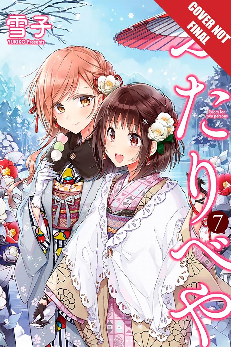 Futaribeya Manga Volume 7