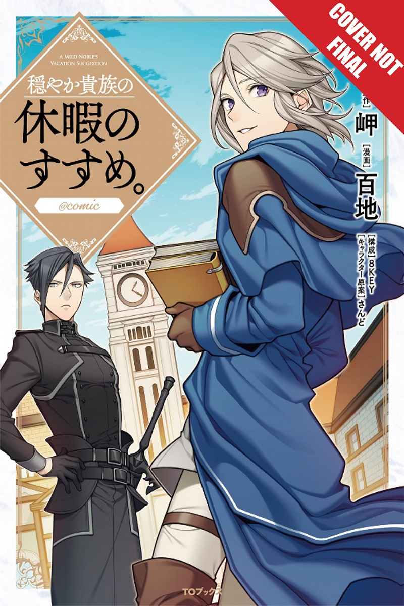 A Gentle Nobles Vacation Recommendation Manga Volume 1