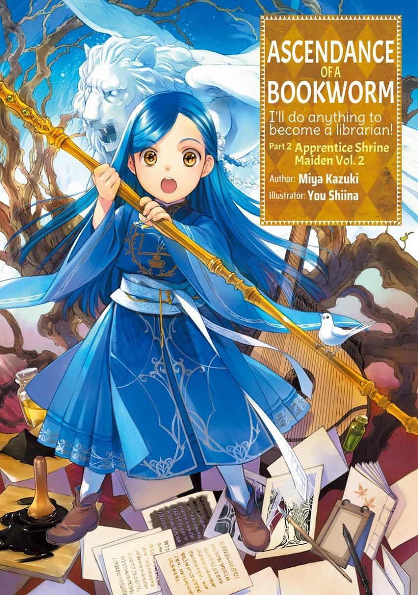 Ascendance of a Bookworm Part 2 Novel Volume 2