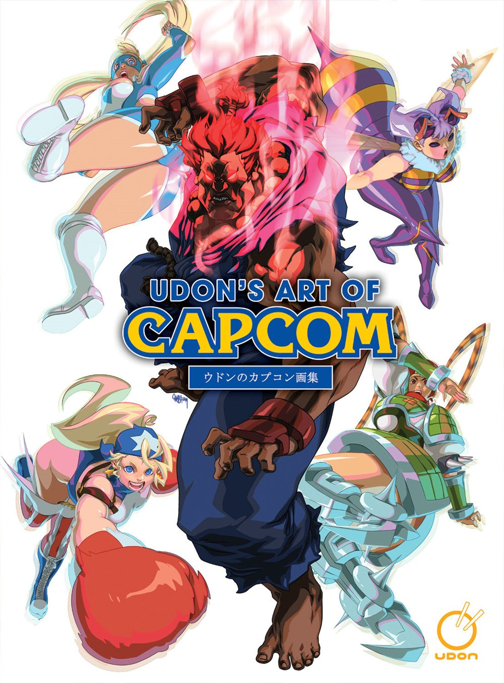 Udons Art of Capcom Volume 1 Artbook (Hardcover)