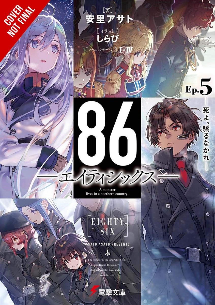 86 Eighty Six Novel Volume 5