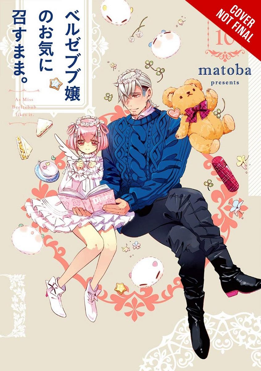As Miss Beelzebub Likes Manga Volume 10