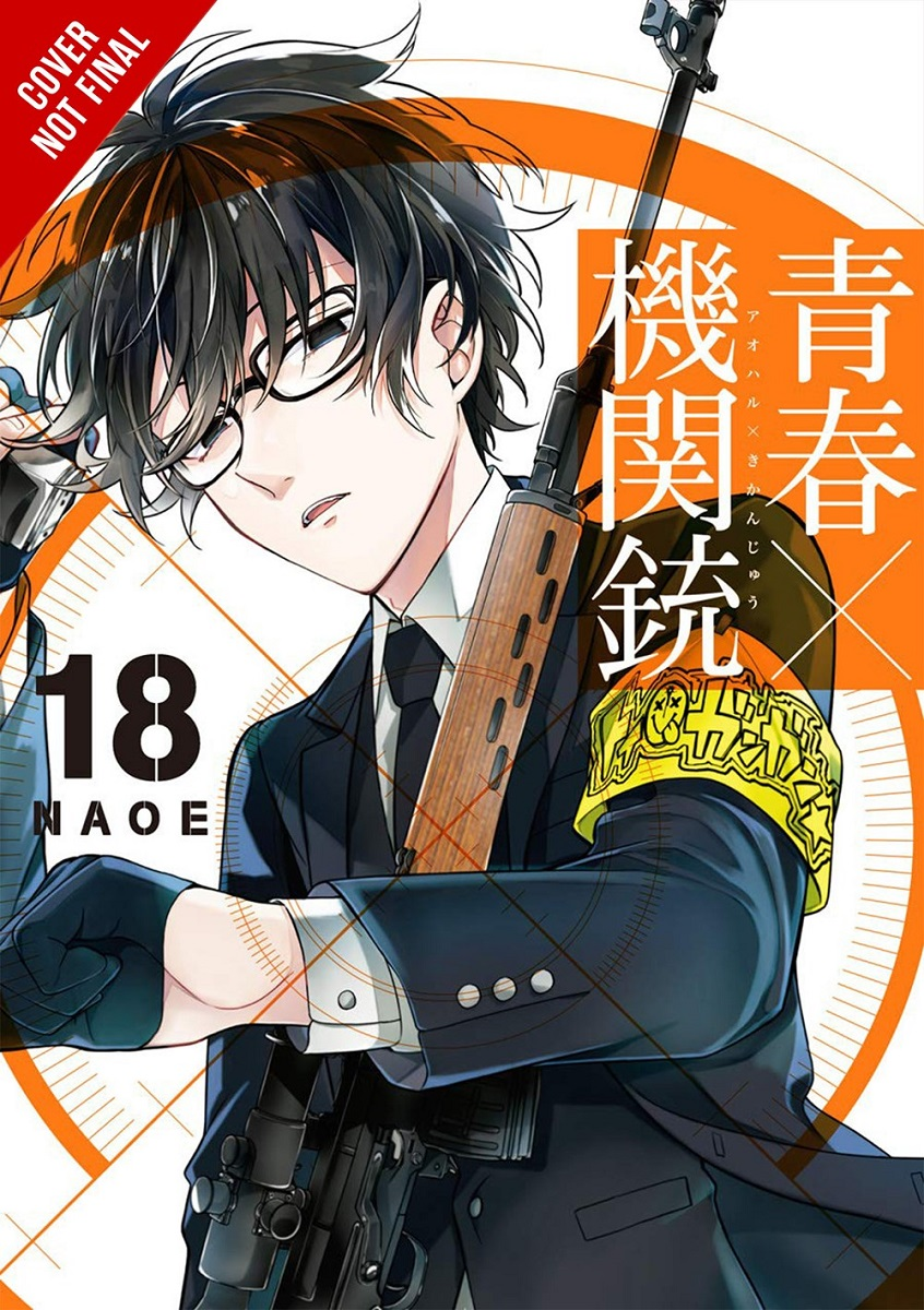 Aoharu X Machinegun Manga Volume 18
