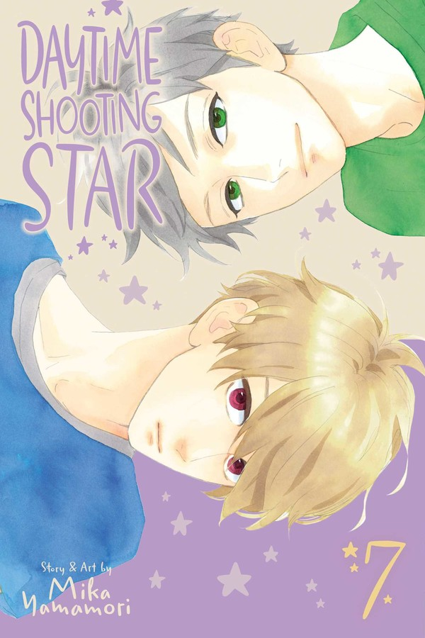 Daytime Shooting Star Manga Volume 7