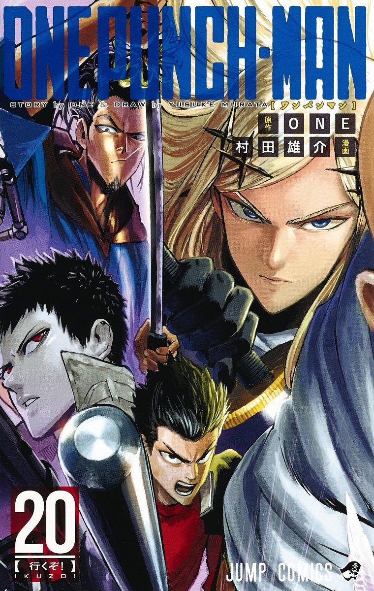 One-Punch Man Manga Volume 20