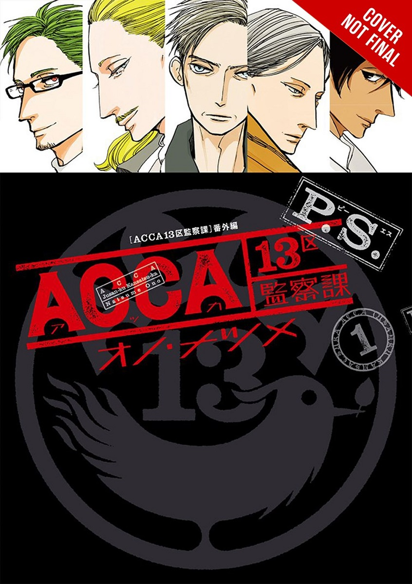 ACCA 13 Territory Inspection Department P.S. Manga Volume 1