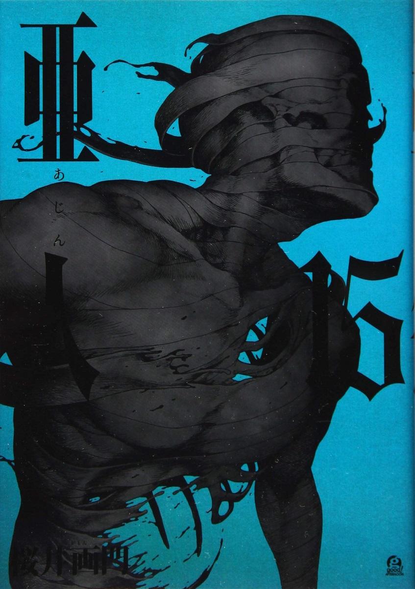 Ajin Demi-Human Manga Volume 15