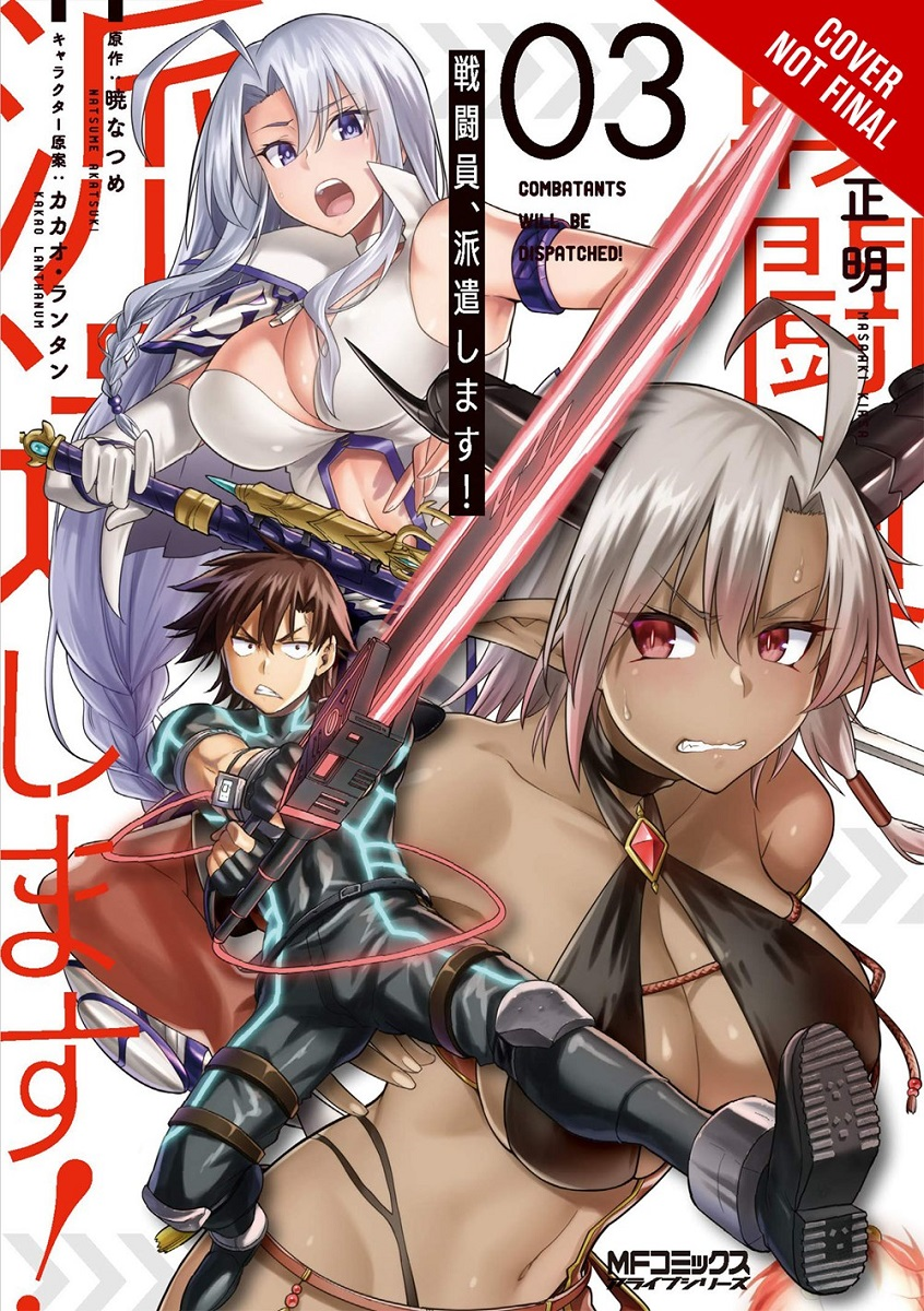Combatants Will Be Dispatched! Manga Volume 3