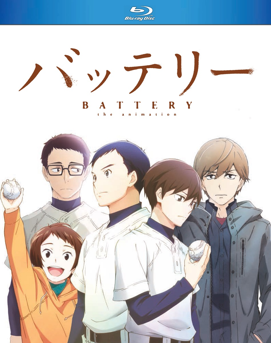 Battery The Animation Blu-ray