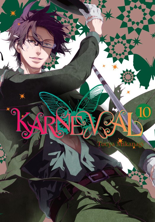 Karneval Manga Volume 10