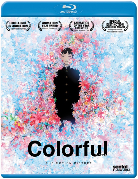 Colorful The Motion Picture Blu-ray