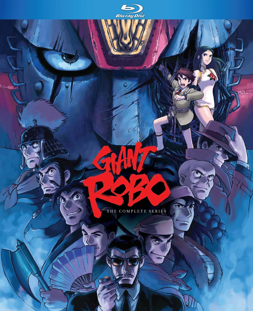 Giant Robo OVA Series Blu-ray
