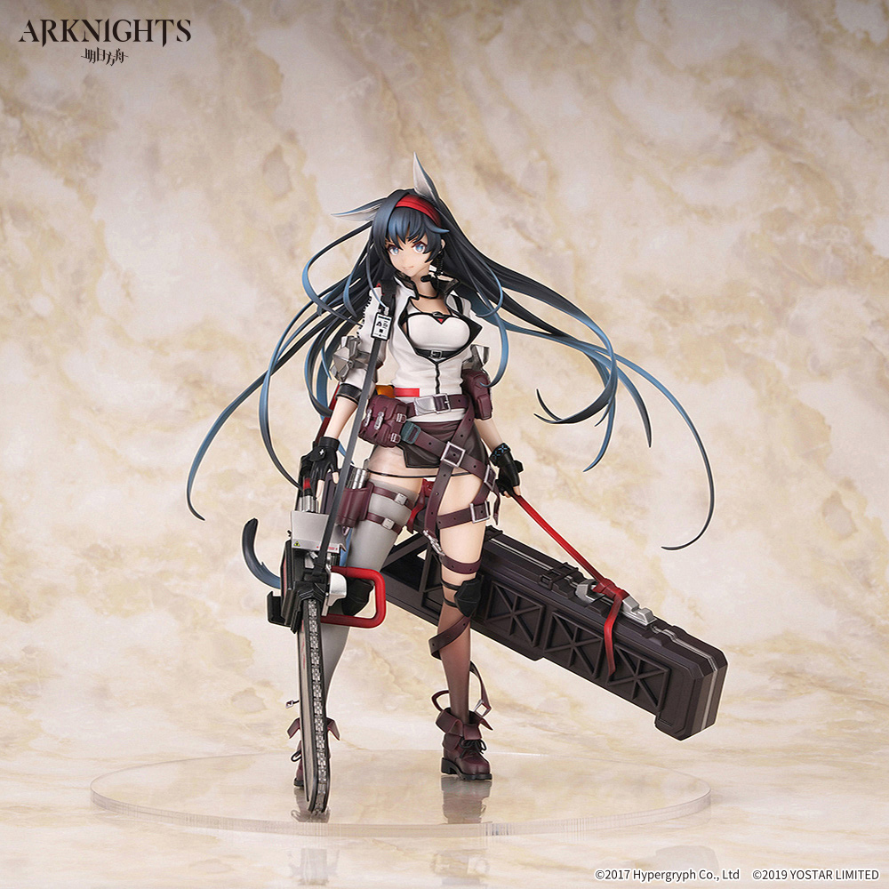 Blaze Arknights Figure