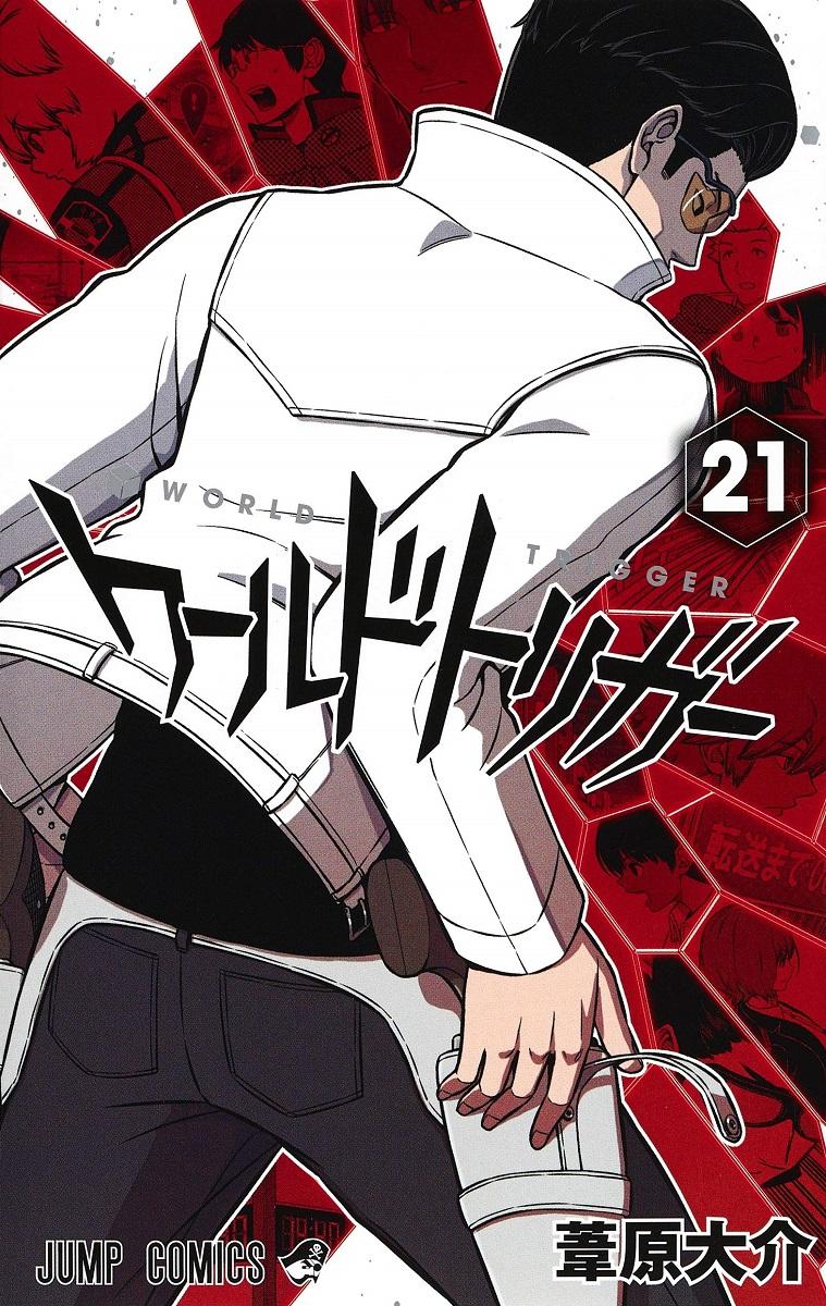 World Trigger Manga Volume 21
