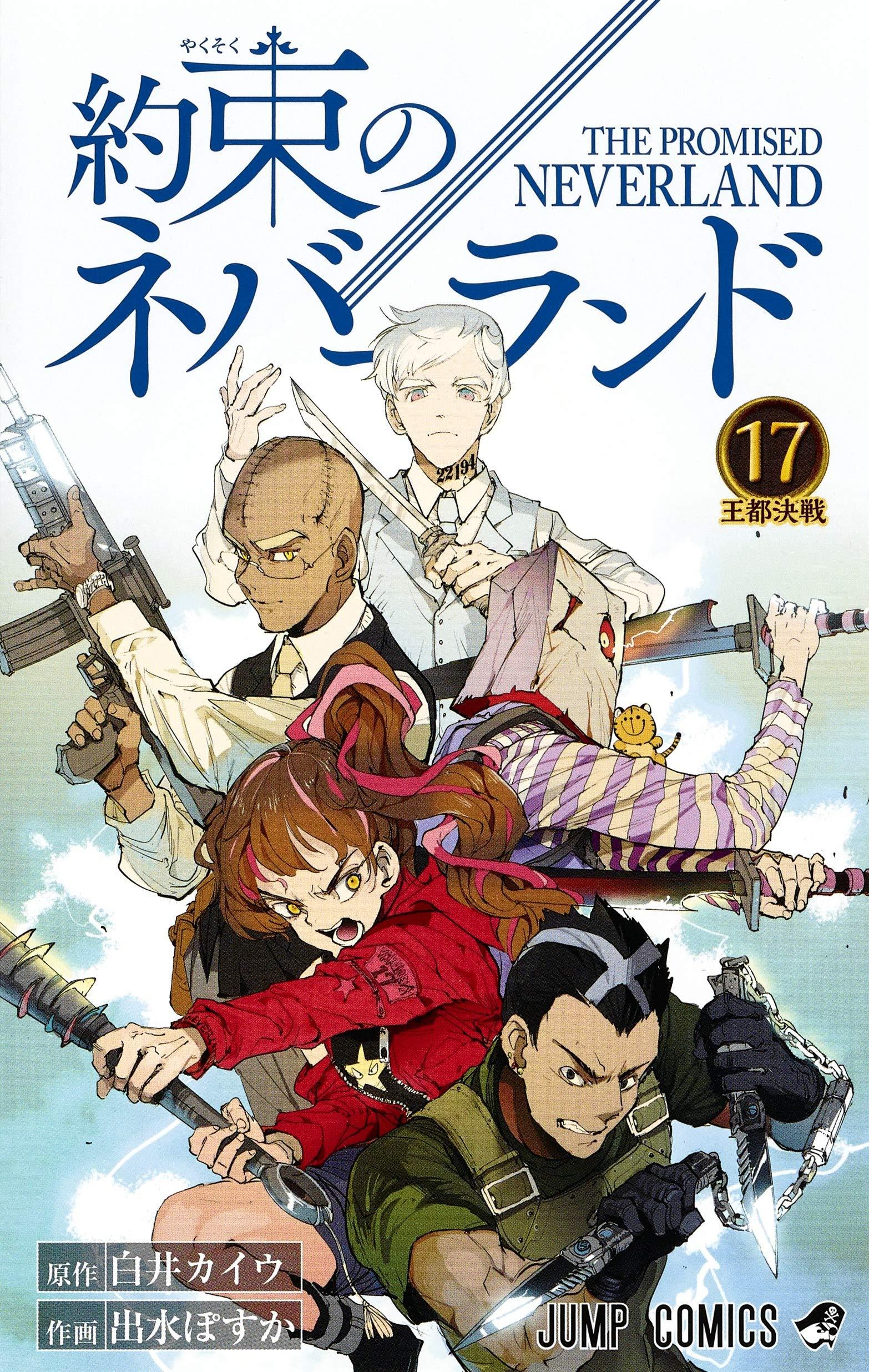 The Promised Neverland Manga Volume 17