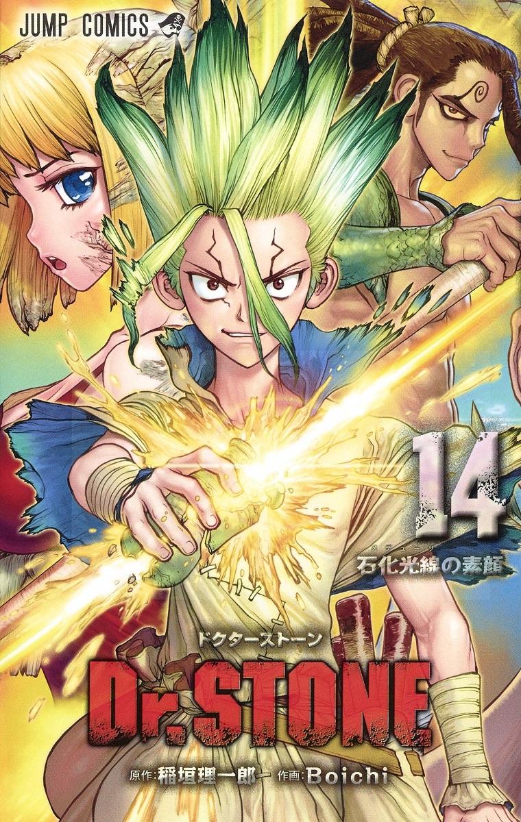 Dr. STONE Manga Volume 14