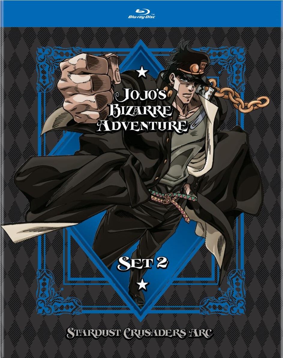 JoJos Bizarre Adventure Set 2 Blu-ray