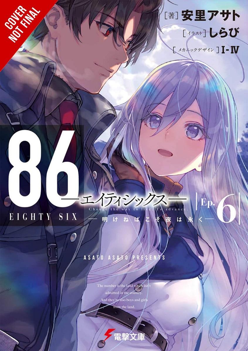 86 Eighty-Six Novel Volume 6