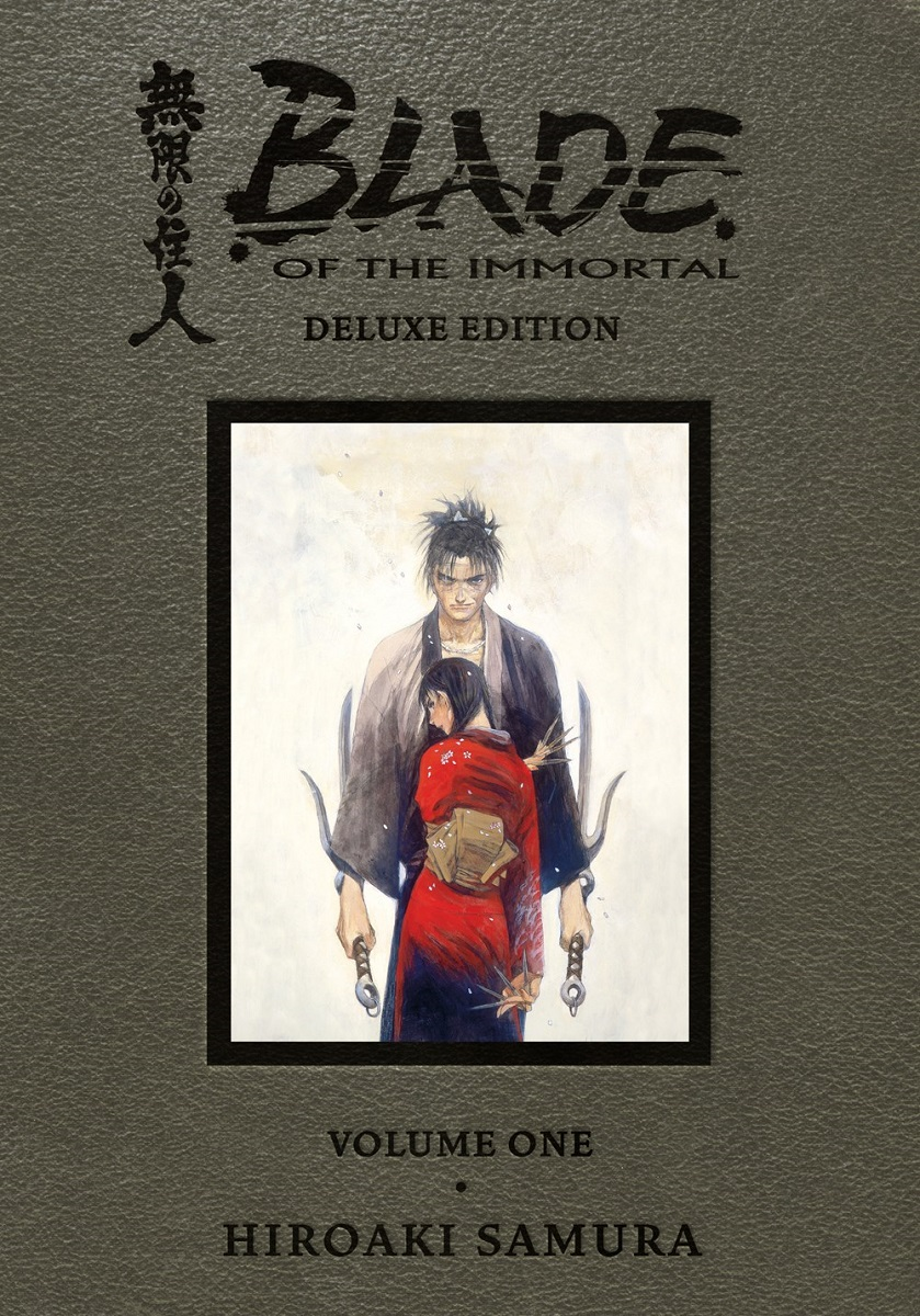 Blade of the Immortal Deluxe Edition Manga Omnibus Volume 1 (Hardcover)