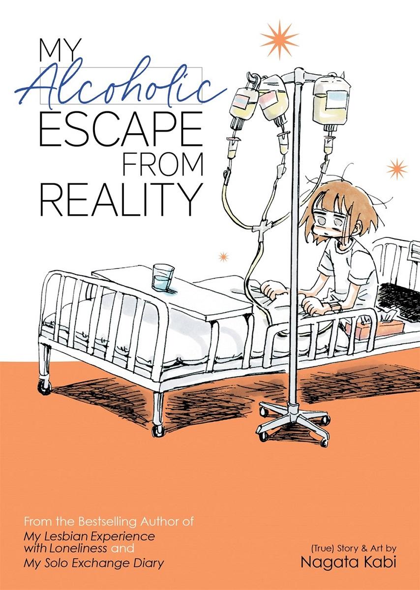 My Alcoholic Escape from Reality Manga