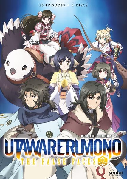 Utawarerumono The False Faces DVD