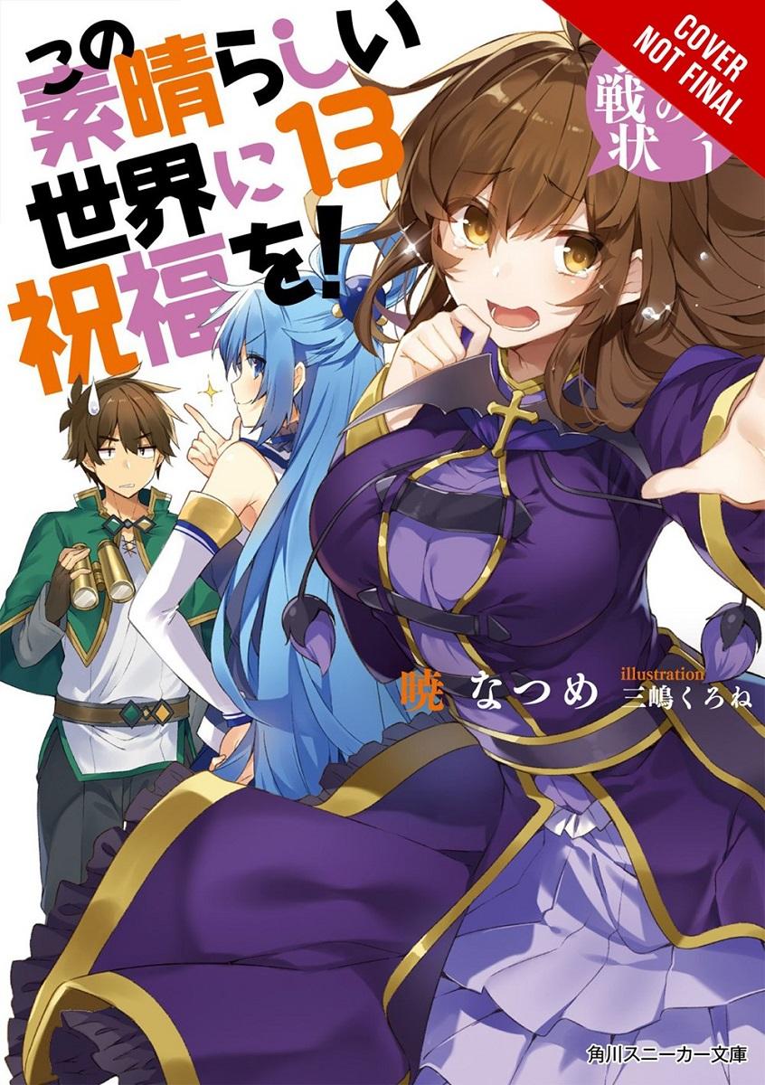 Konosuba Gods Blessing on This Wonderful World Novel Volume 13