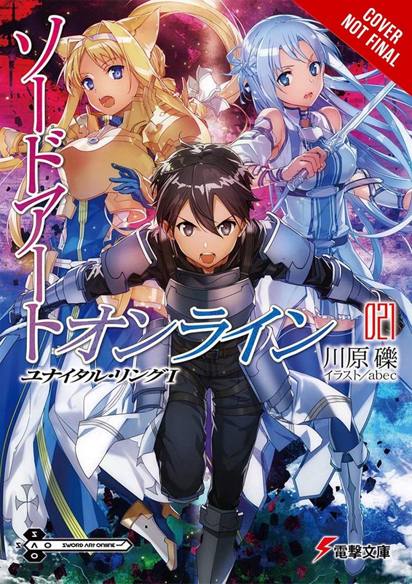 Sword Art Online Novel Volume 21
