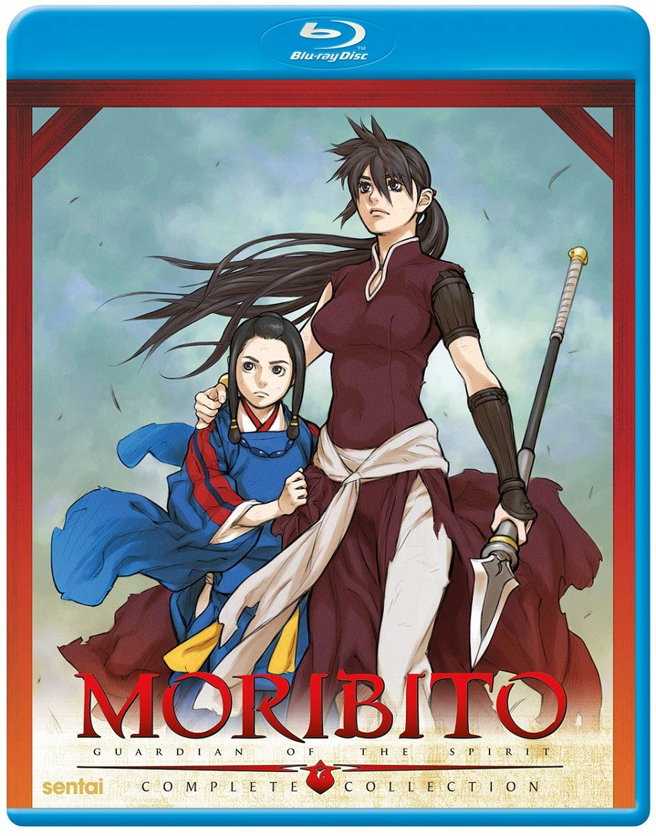 Moribito Guardian of the Spirit Complete Collection Blu-ray