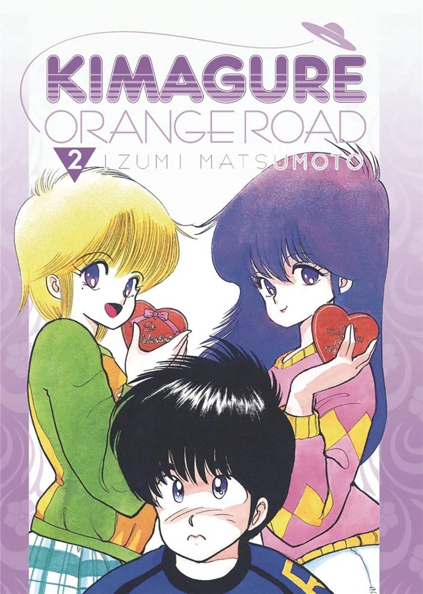 Kimagure Orange Road Manga Omnibus Volume 2