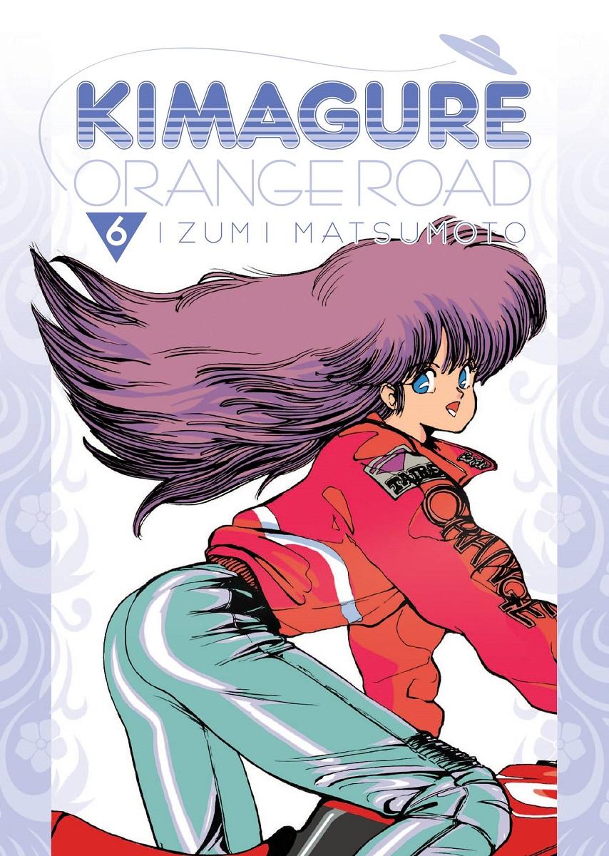 Kimagure Orange Road Manga Omnibus Volume 6