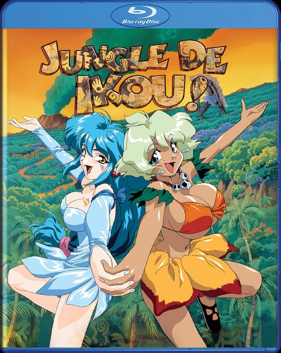 Jungle De Ikou! Blu-ray