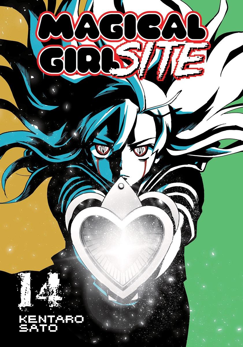 Magical Girl Site Manga Volume 14