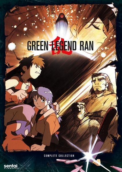 Green Legend Ran DVD