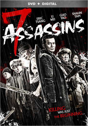 7 Assassins DVD