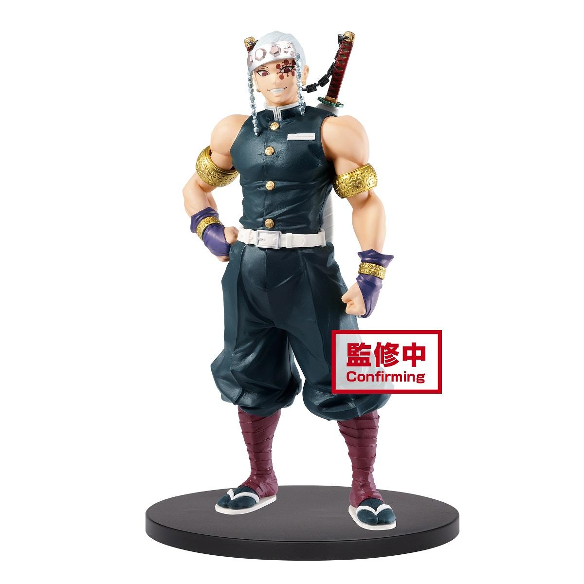 Tengen Uzui Demon Slayer Prize Figure