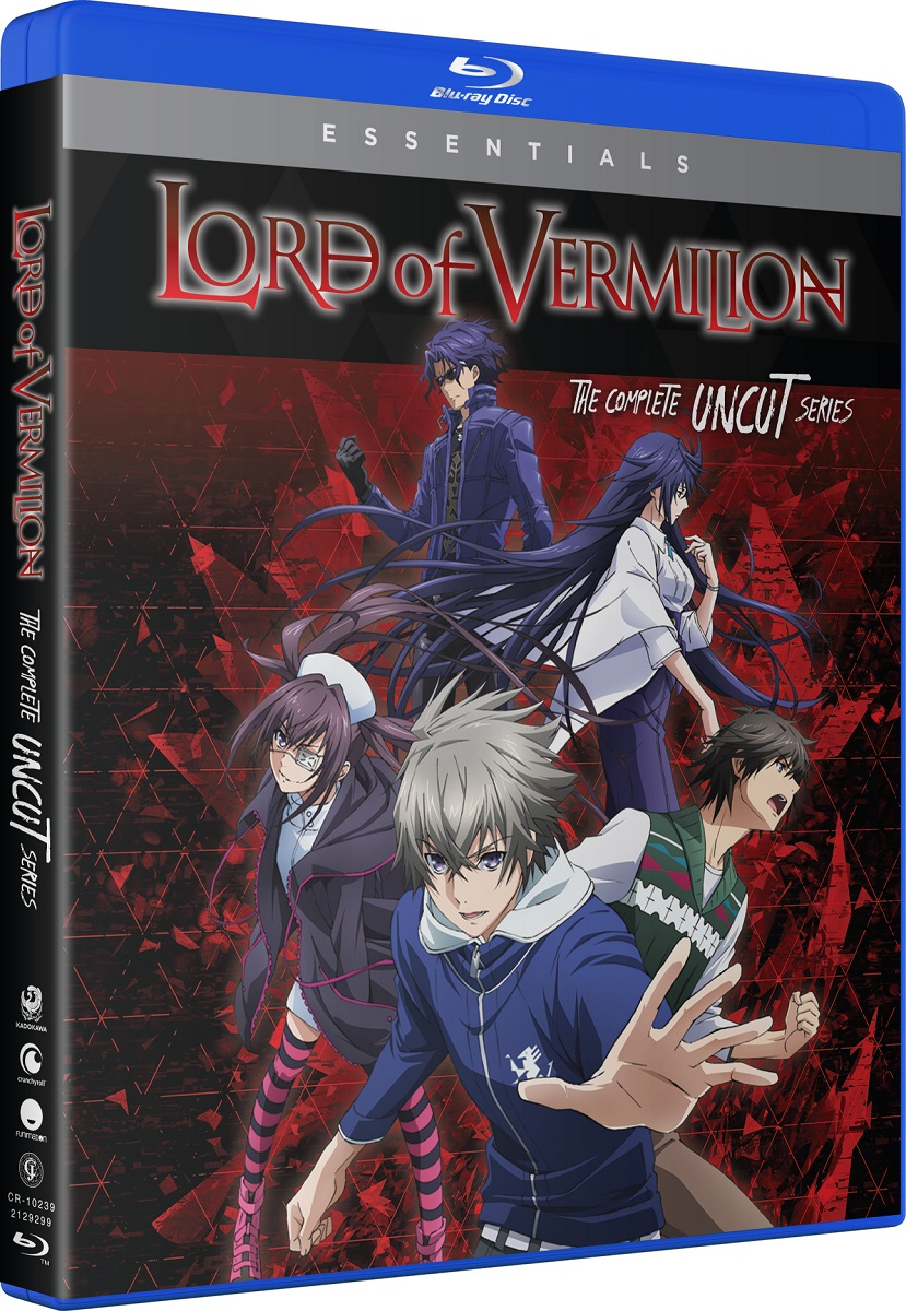 Lord of Vermilion The Crimson King Essentials Blu-ray