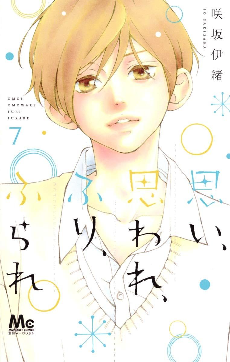 Love Me Love Me Not Manga Volume 7