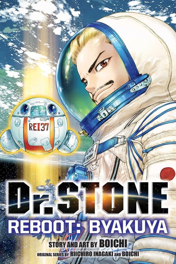 Dr. STONE Reboot Byakuya Manga