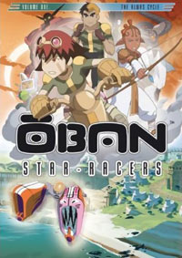 Oban Star-Racers Collection 1 DVD