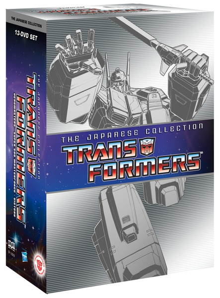 Transformers The Japanese Collection DVD