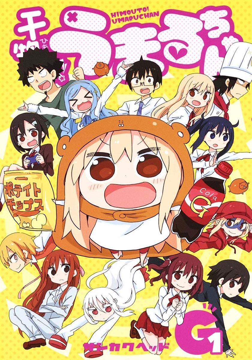 Himouto! Umaru-chan G1 Manga Volume 1