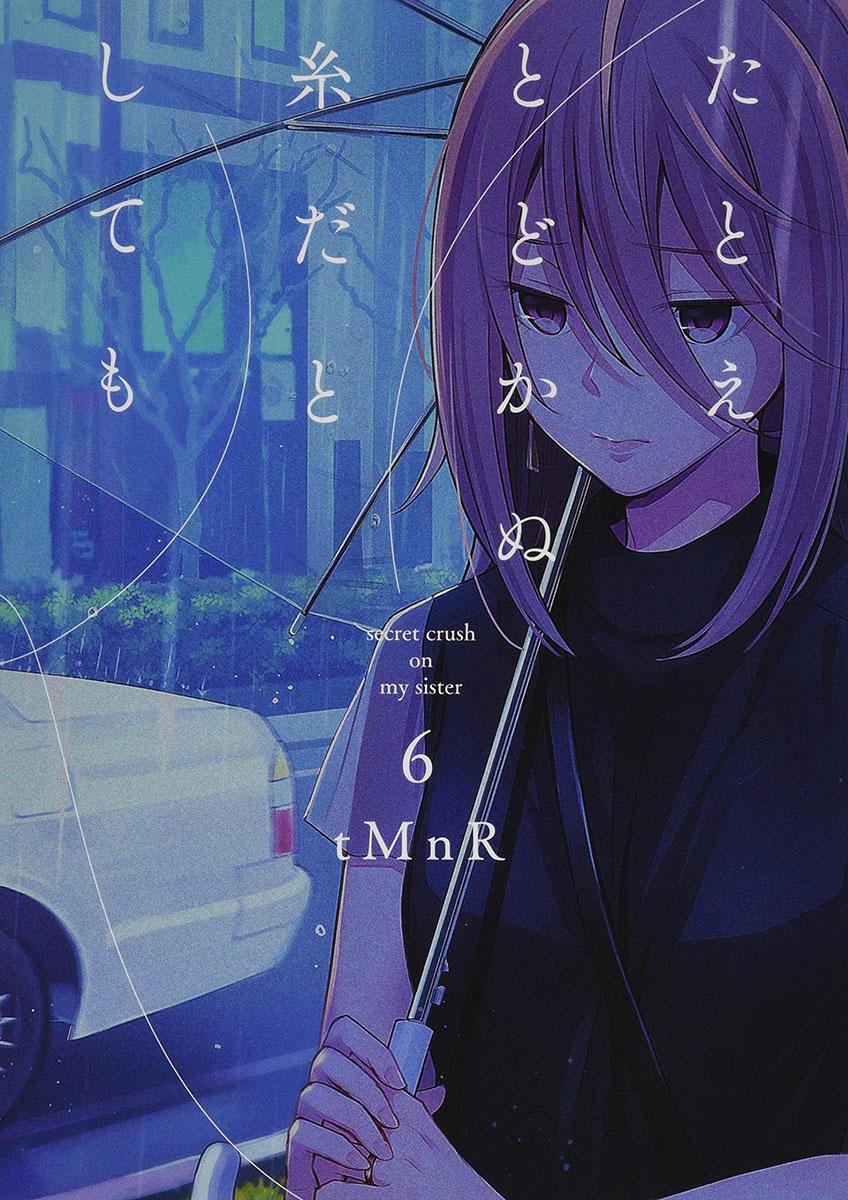 If I Could Reach You Manga Volume 6