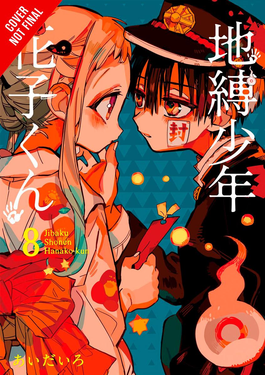 Toilet-bound Hanako-kun Manga Volume 8