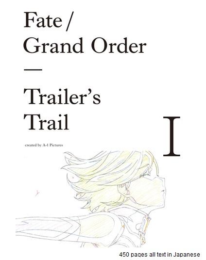 Fate/Grand Order Trailers Trail I Artbook (Import)
