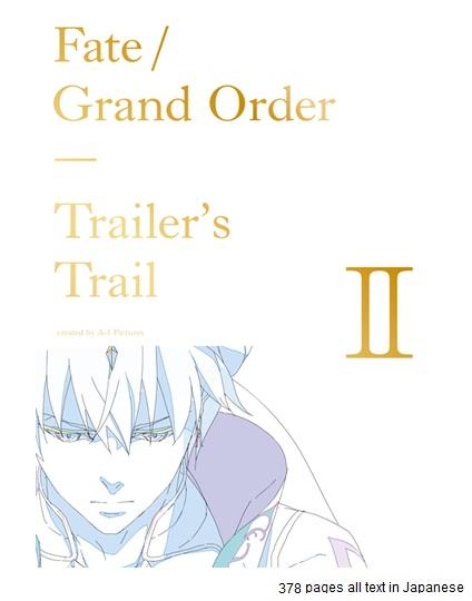 Fate/Grand Order Trailers Trail II Artbook (Import)
