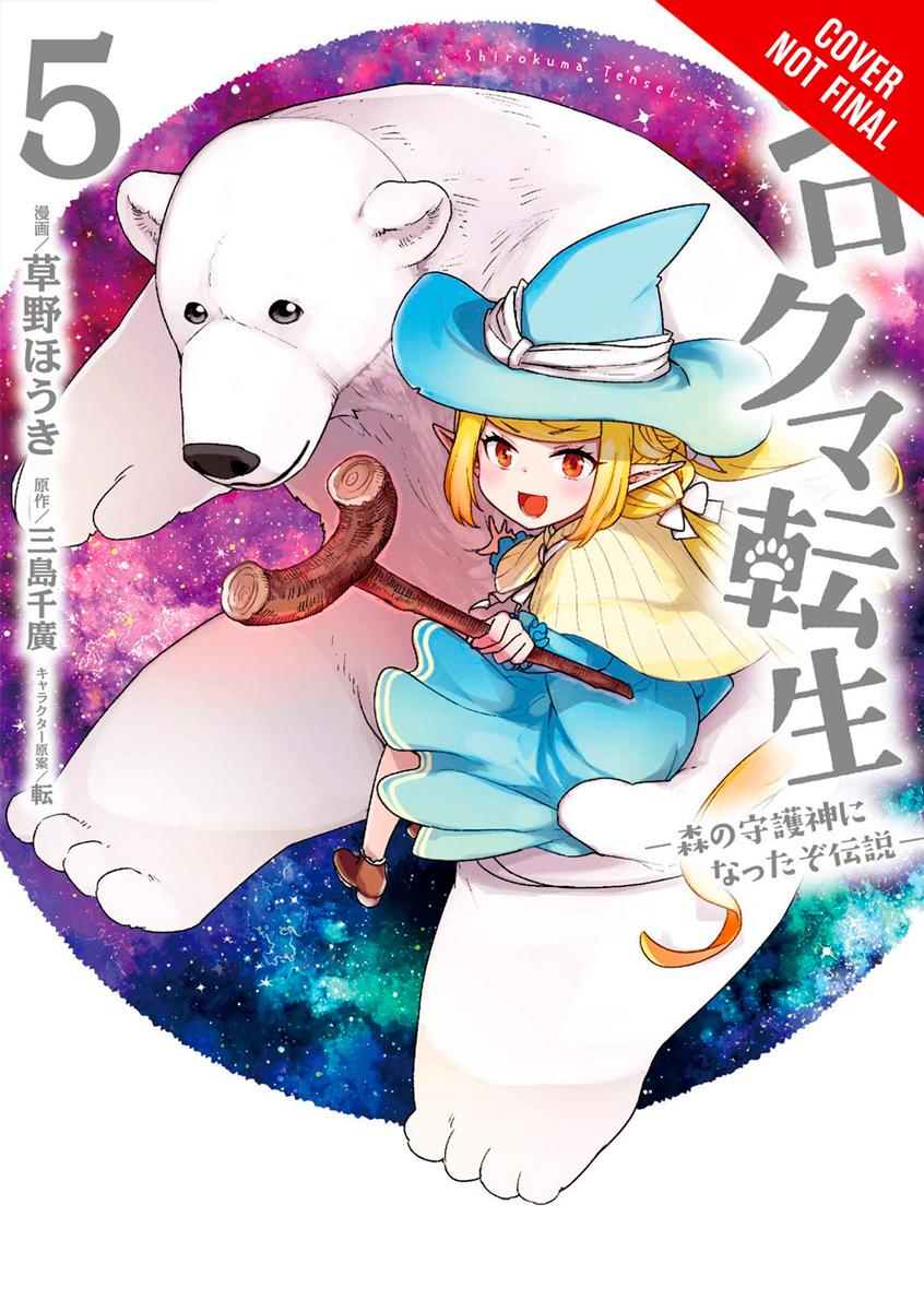 Reborn as a Polar Bear Manga Volume 5