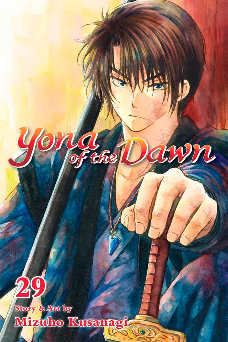 Yona of the Dawn Manga Volume 29