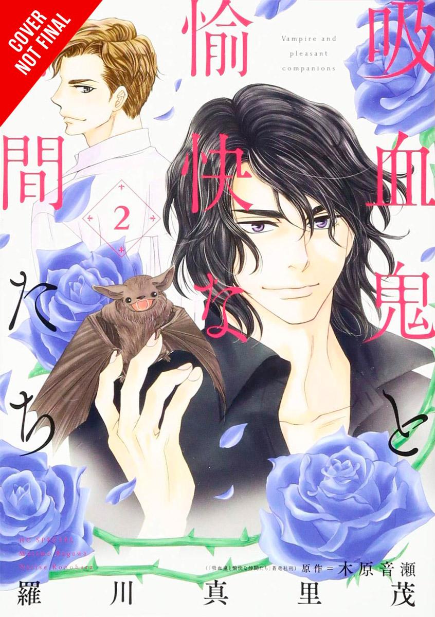 The Vampire and His Pleasant Companions Manga Volume 2