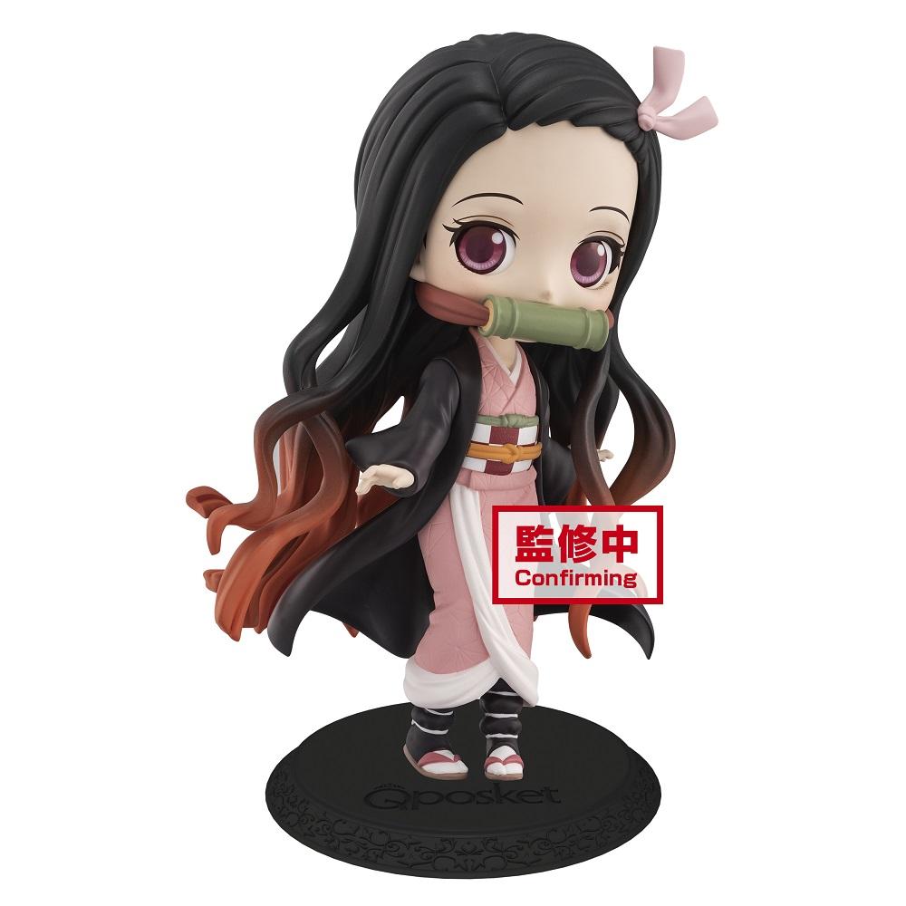 Nezuko Kamado Demon Slayer Q Posket Prize Figure